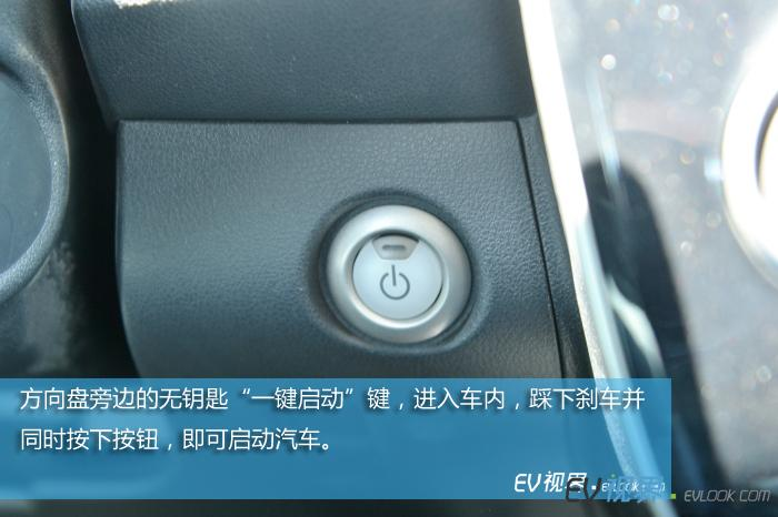 """方向盘旁边的无钥匙""""一键启动""""键,进入车内,踩下刹车并同时按下按钮,即可启动汽车。"""