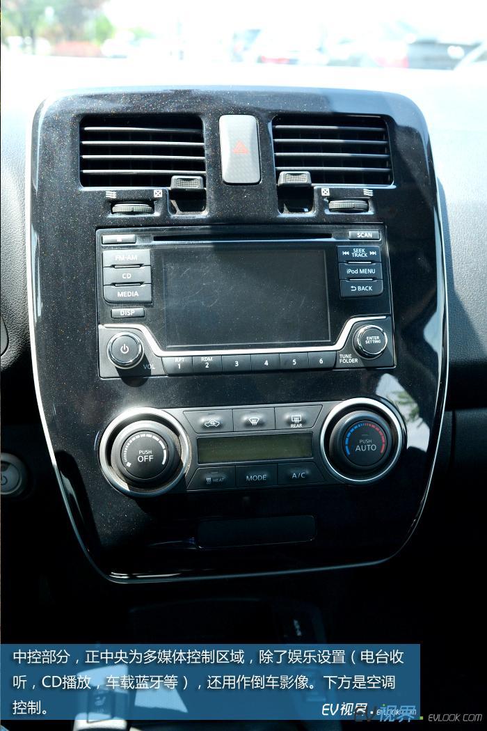 中控部分,正中央为多媒体控制区域,除了娱乐设置(电台收听,CD播放,车载蓝牙等),还用作倒车影像。下方是空调控制。