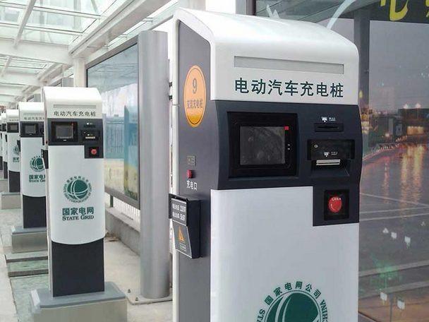 郑州市加快电动比分90,足球比分,篮球比分,比分直播充电设施建设实施方案
