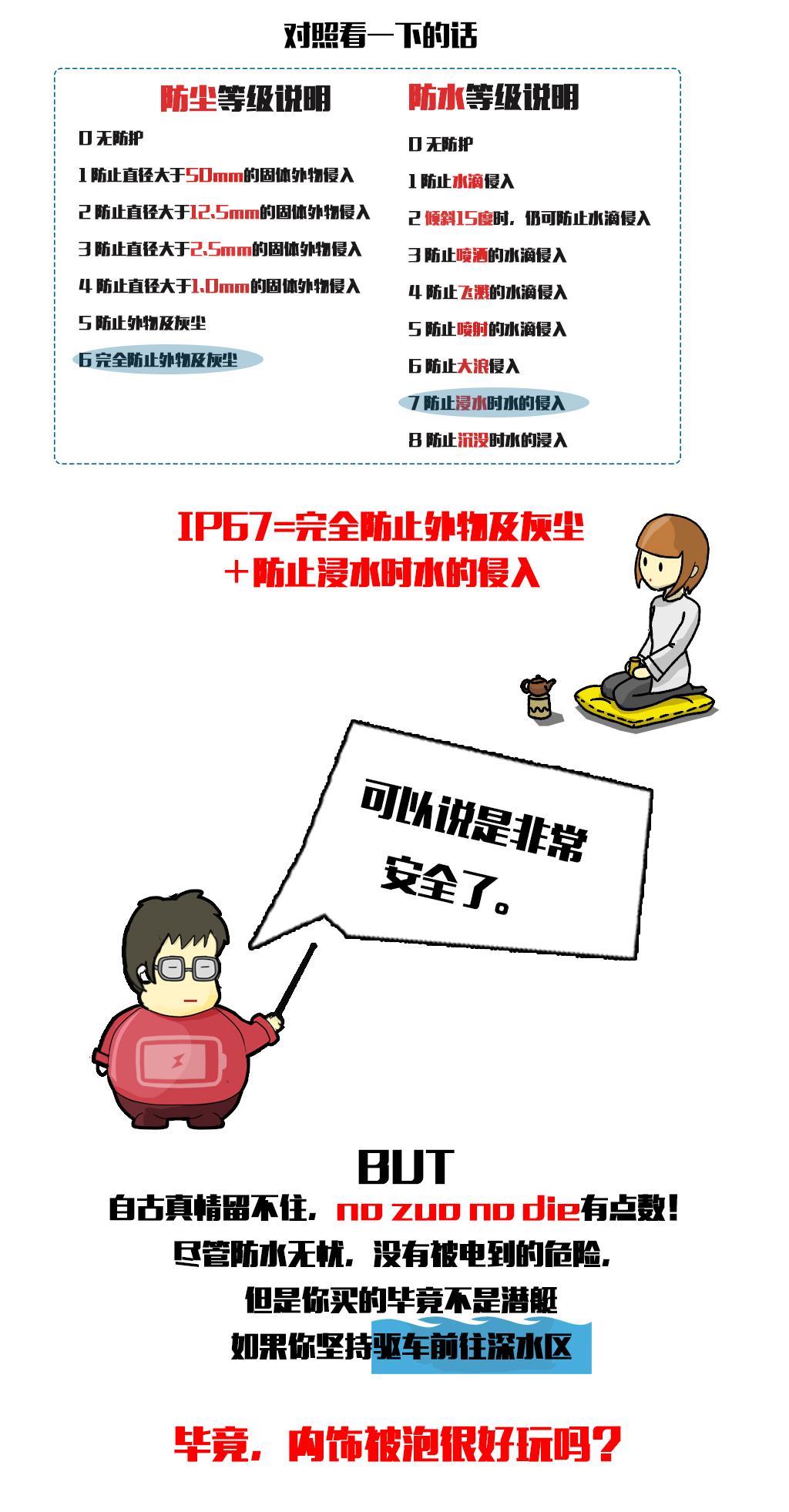漫畫4.jpg