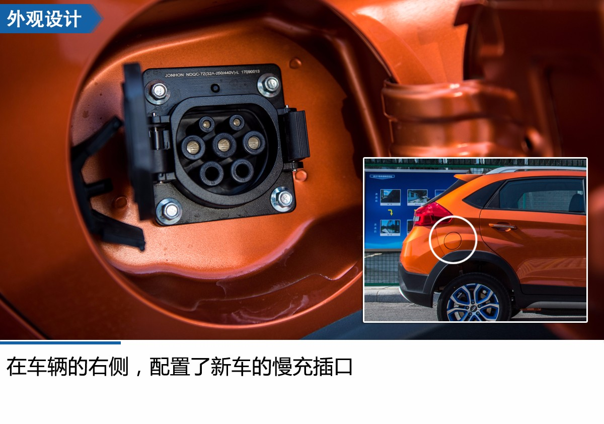 平凡而不简单 实拍奇瑞首款纯电动SUV瑞虎3xe