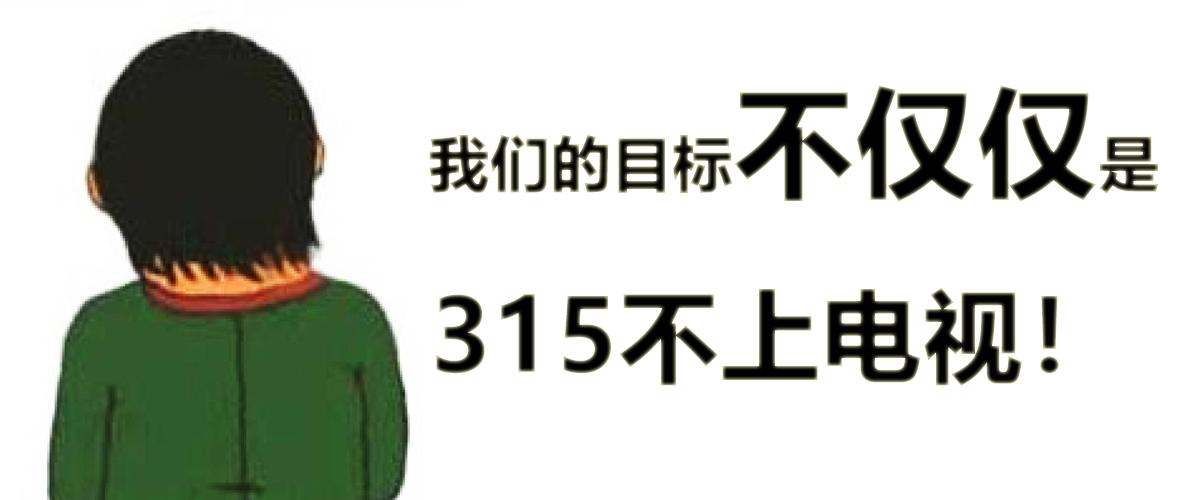 315.jpg