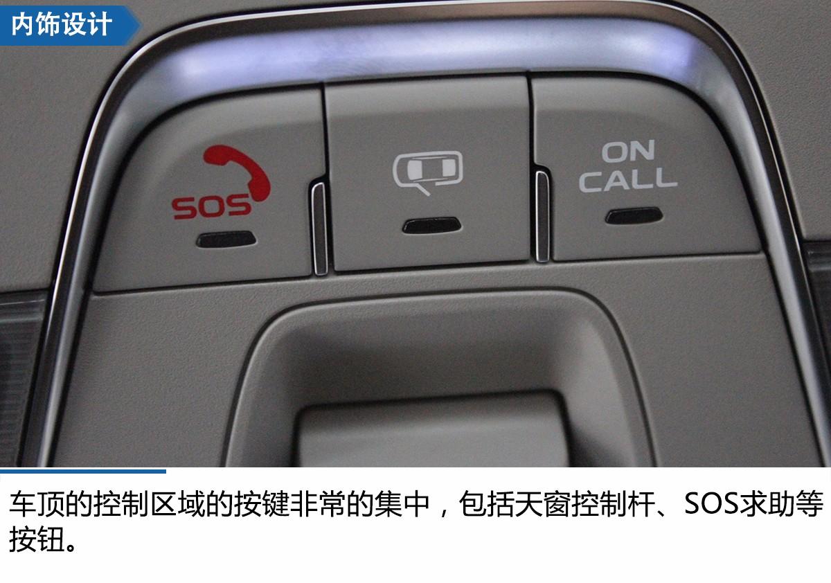 续航与颜值的双提升 吉利帝豪EV450到店实拍