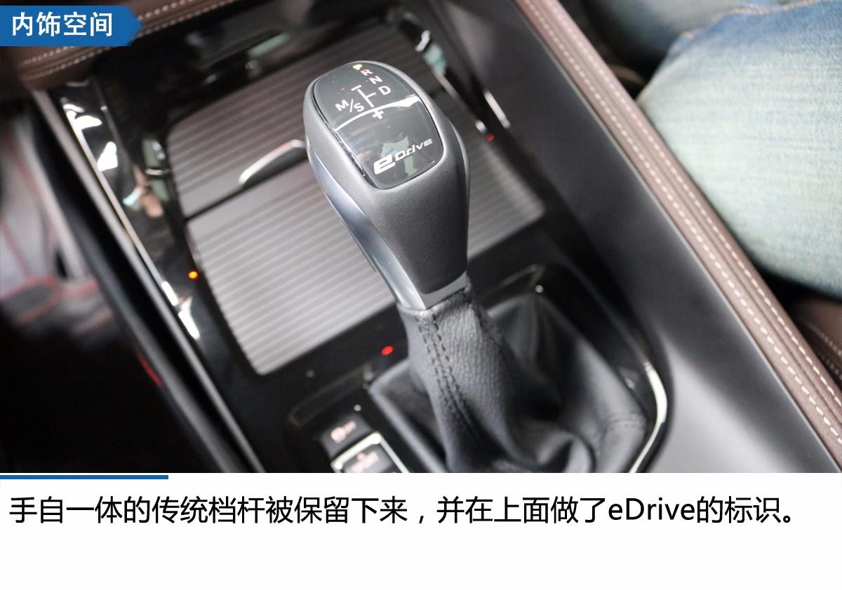 """双""""芯""""动力新选择 宝马X1插电混动SUV到店实拍"""