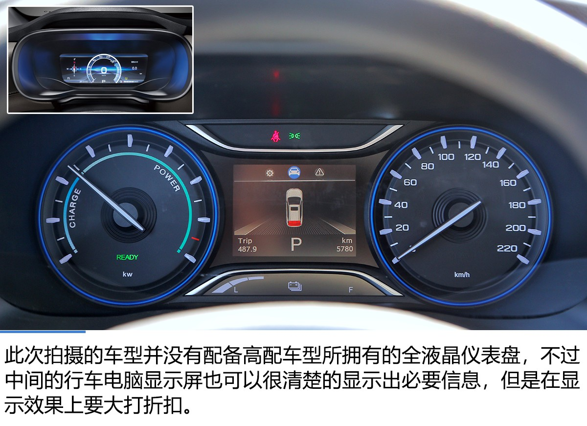 均衡下的销量冠军 场地试驾广汽新能源传祺GE3