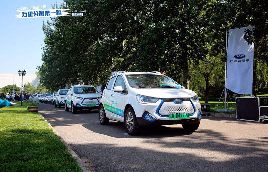 从0到10000,江淮新能源正在改变你的用车方式