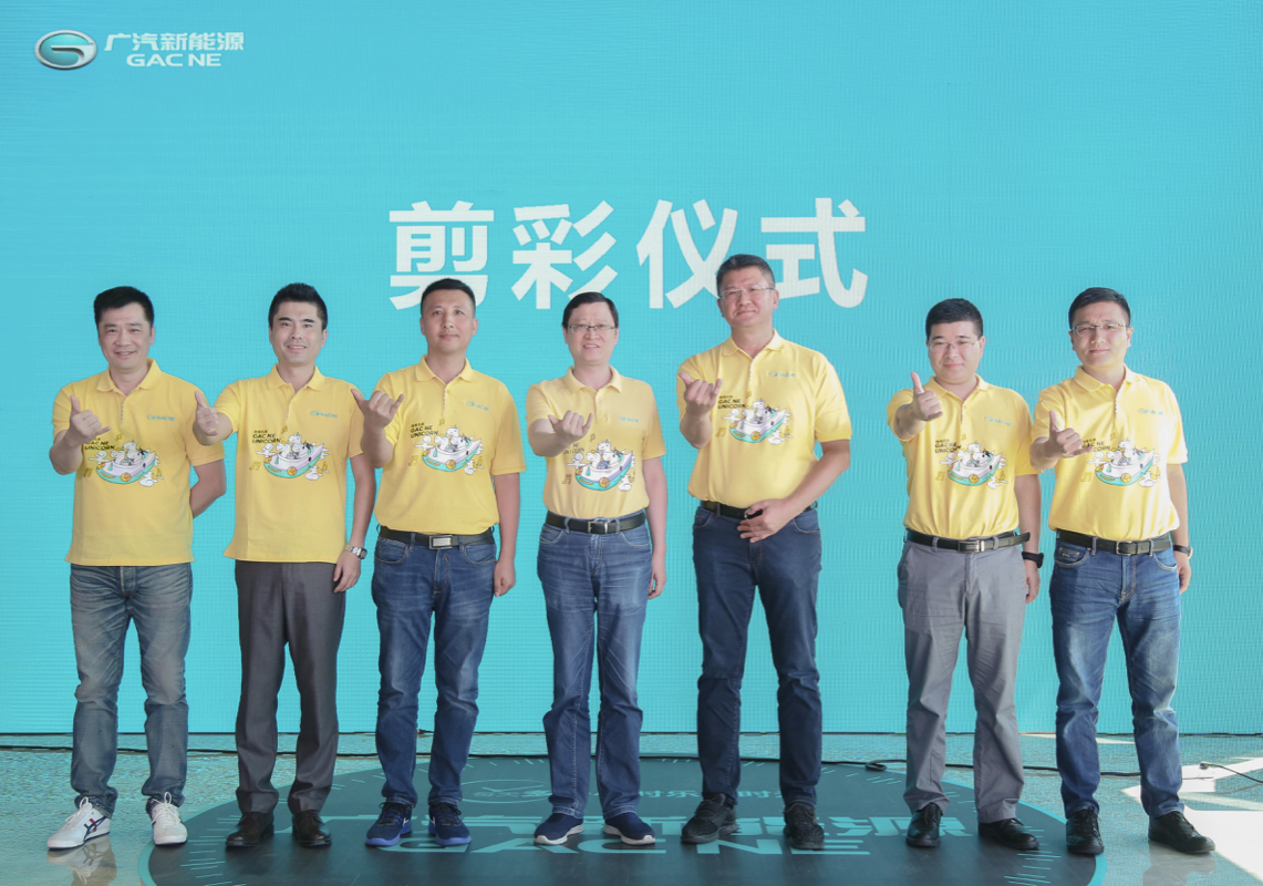凯瑞翔通25 hours体验中心首秀 广汽新能源北京渠道布局层层深入