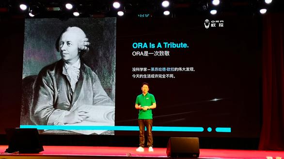 从潜心研发到技术落地 欧拉iQ将吸引谁的目光