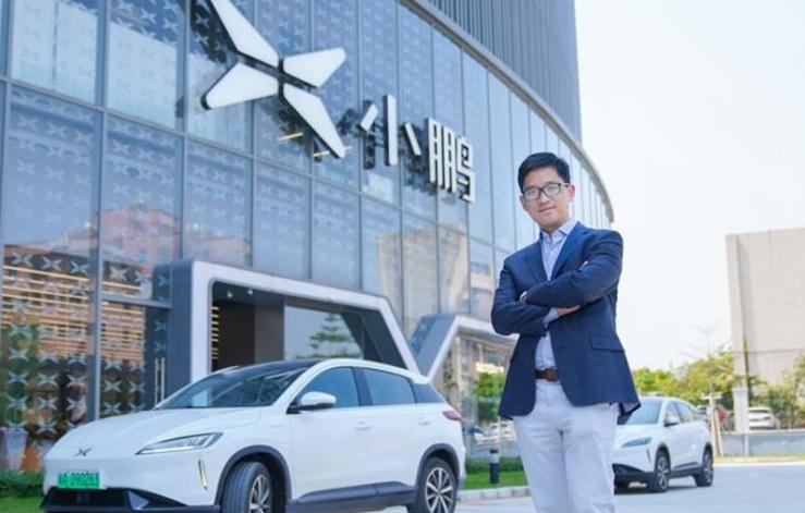 自动驾驶领域专家吴新宙加盟小鹏汽车