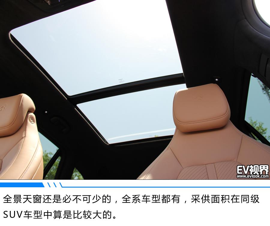 就问你怕不怕,大师兄的筋斗云学会撩车主了 动态体验蔚来ES6