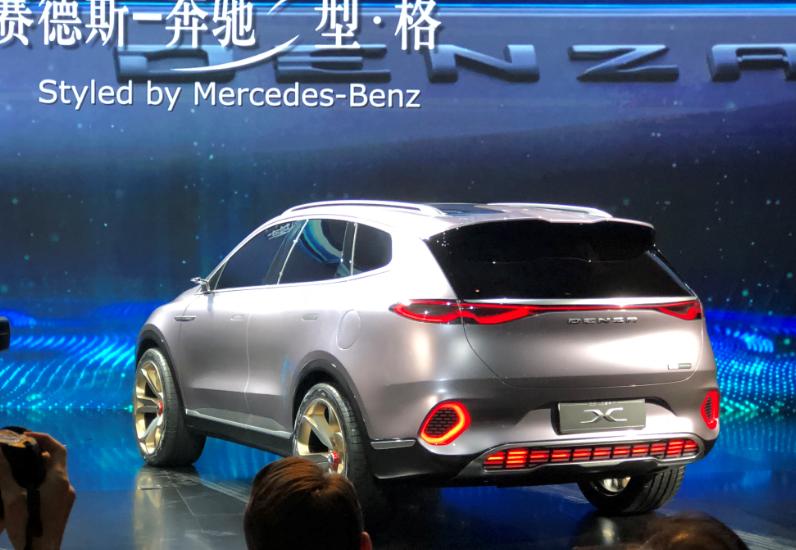 """""""型·格""""解读 腾势Concept X概念车全球首发"""