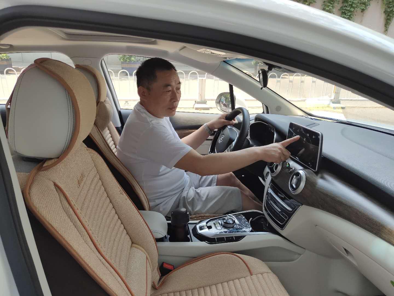 网约车司机首选,北汽新能源就是这么靠谱!