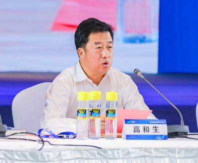 http://www.jienengcc.cn/xinnenyuan/156409.html