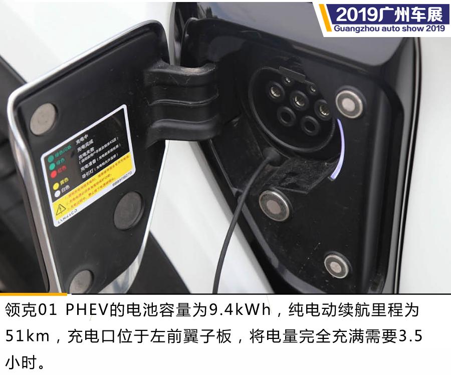 phev-03.png