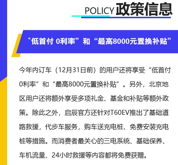 政策讯息.jpg