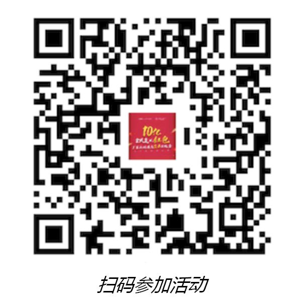 微信截图_20200324101358.png