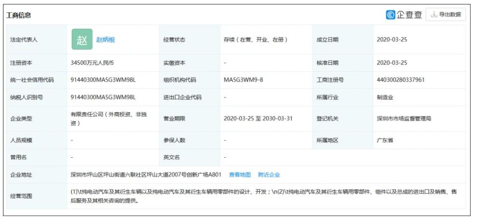 微信截图_20200325215522.png