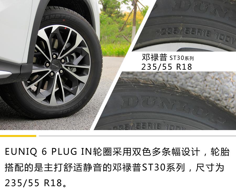 轮胎.png