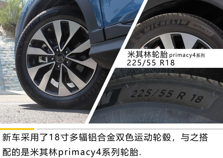 輪胎.jpg