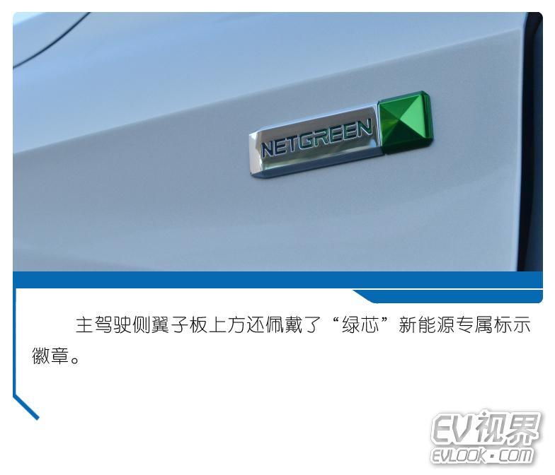 续航425公里!纯电动SUV 荣威ERX5静态测评
