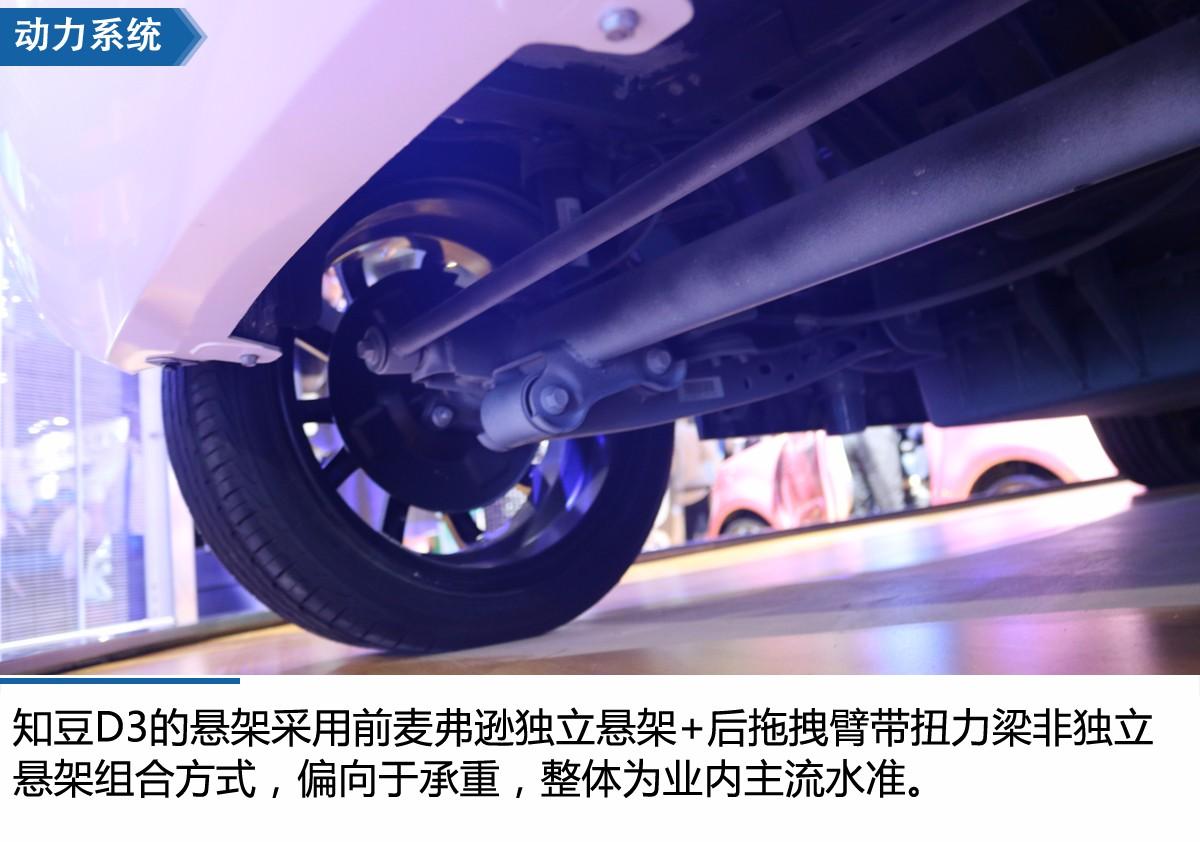 【EV测评】绿色微出行 知豆D3电动车静态测评