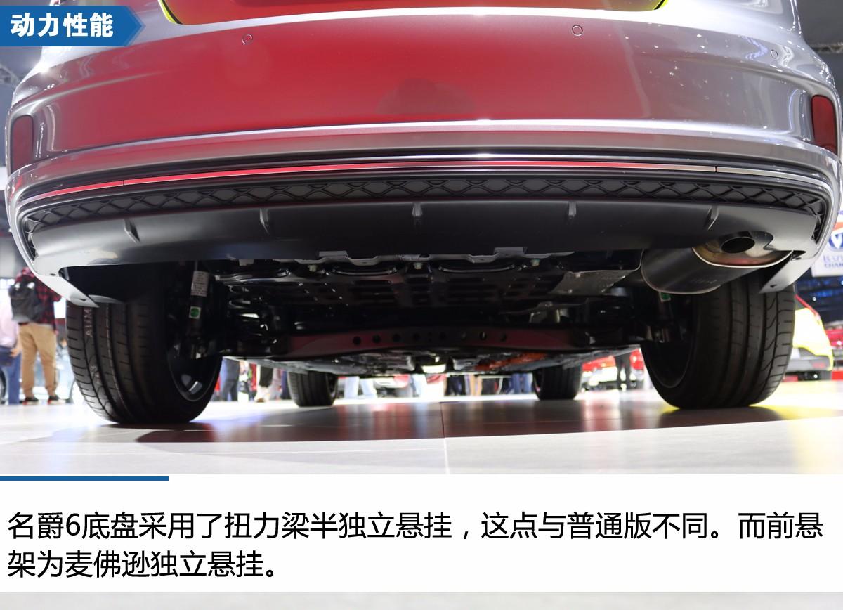 百公里油耗1.5L 名爵6插电混合动力车型实拍