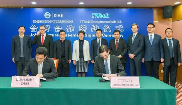 上汽联手TTTe将成立合资公司 发力无人驾驶