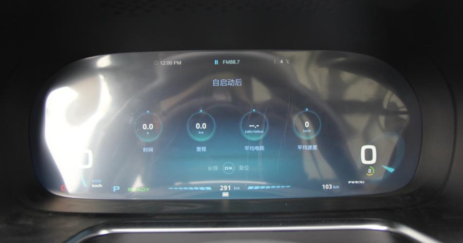 """来自驾乘上的享受 低温""""E起测""""之荣威ERX5"""