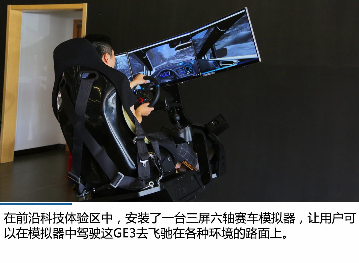广汽新能源GE3百车交付 & 25hour到店体验
