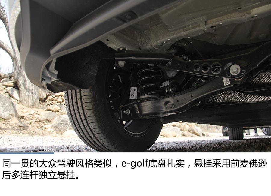 试驾新e-golf 别忘了他仍是一台高尔夫