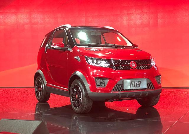 红星汽车x2电动汽车上市 续航252km