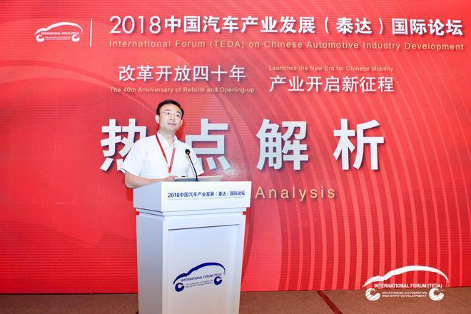 郑刚:新能源迈入全球竞争 综合实力是未来竞争关键
