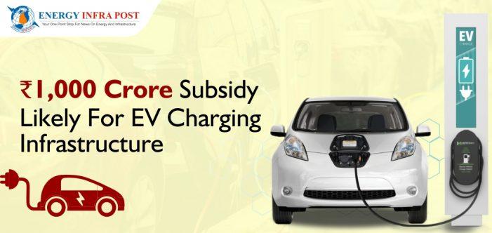 印度政府计划10亿元补贴电动汽车充电桩建设