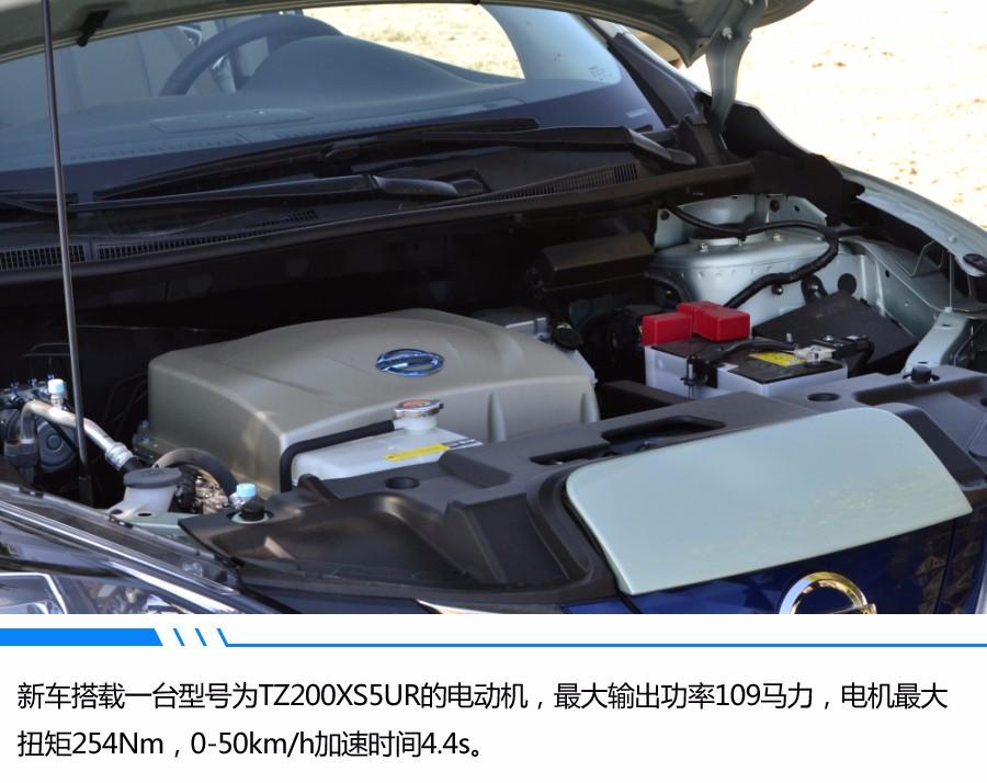 【EV试驾】新时代国民轿车体验计 轩逸·纯电试驾