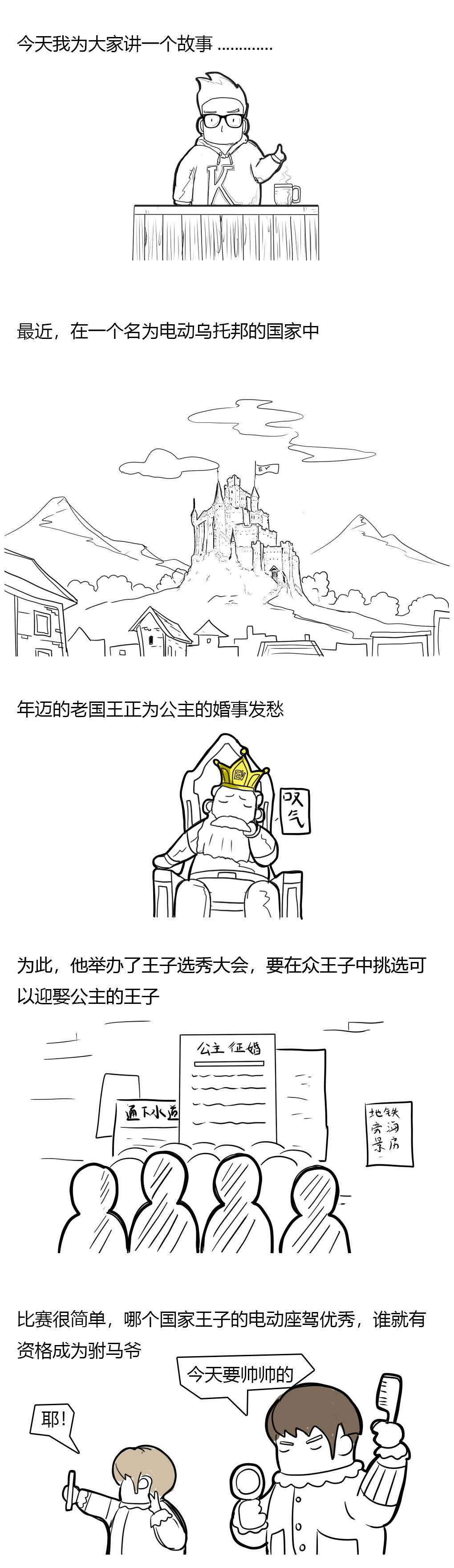 001 - 副本.jpg