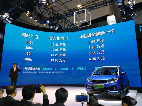补贴后售5.98-6.98万元 哪吒N01广州车展上市