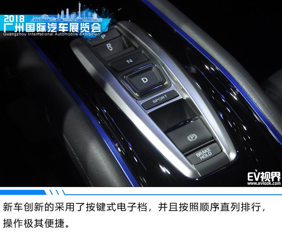 来自日系的居家SUV 本田理念VE-1现场实拍