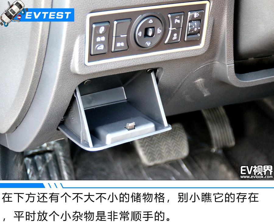 品质感直线上升 测试比亚迪秦 EV450