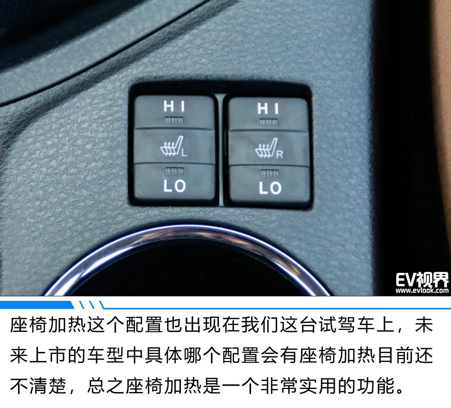 机敏的智能因子 抢先试驾卡罗拉双擎E+