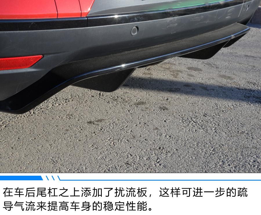 车尾空气格栅.jpg
