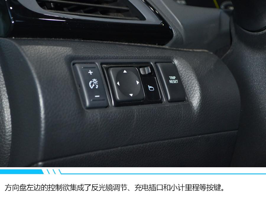 居家人士的专业纯电家轿 轩逸·纯电体验试驾