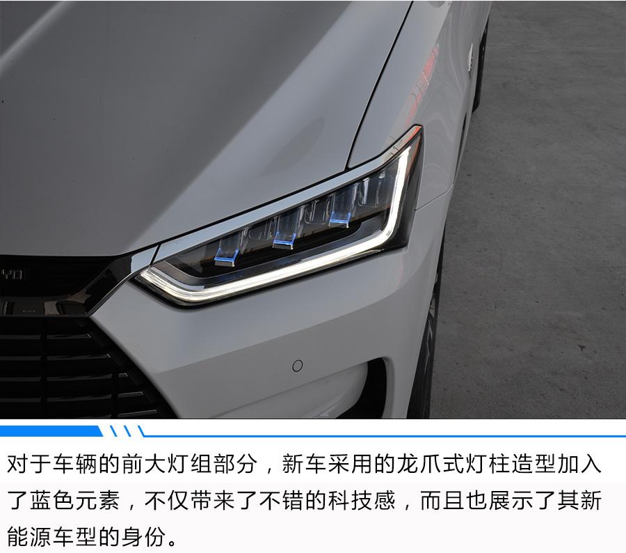 家用车也能上赛道 比亚迪秦Pro EV500表现惊人