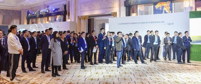 恒大召开新能源汽车战略合作伙伴峰会 首款电动汽车6月全面投产