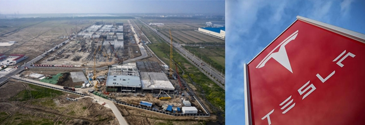特斯拉工厂传来新消息 5月份将部分完工