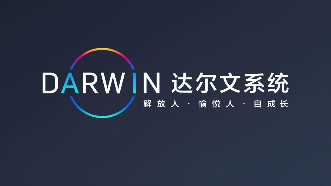达尔文智能军团首次集结,北汽新能源出征2019 环青赛