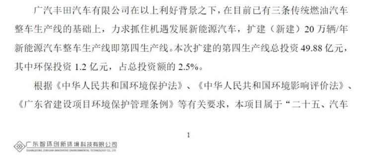 http://www.jienengcc.cn/jienenhuanbao/143673.html