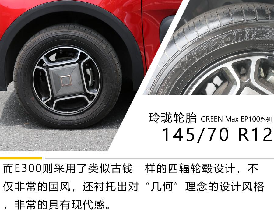 轮胎 2副本.jpg