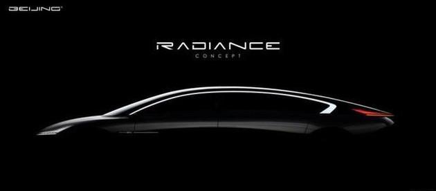 搭载L4级自动驾驶 BEIJING RADIANCE概念车
