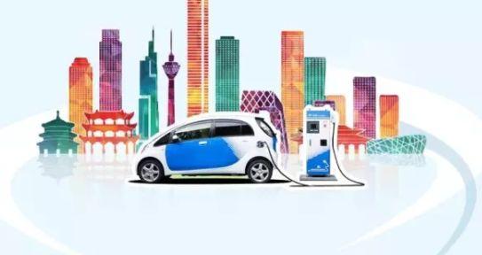 上半年新能源汽车销量同比增长55.2%