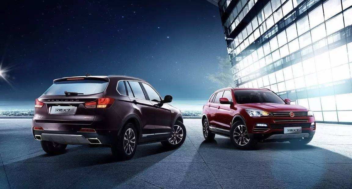 汉腾纯电动SUV车型曝光 将于今年上市